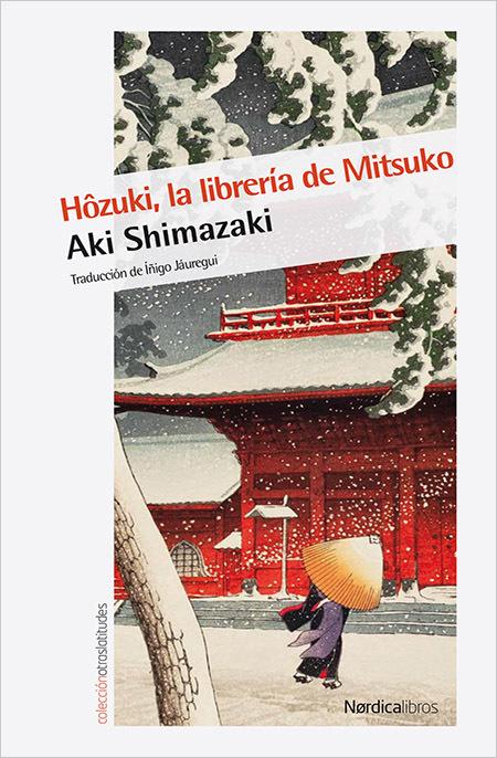 Resultat d'imatges de Hôzuki, la libreria de Mitsuko